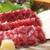 串道楽 楽車 - 料理写真:熊本より直送の馬刺し