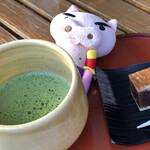 塩見茶屋 - ドリンク写真: