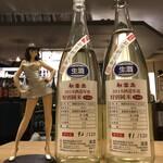 日本酒バー オール・ザット・ジャズ - 初雪盃 特別純米 120本限定