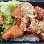 やきとり家 すみれ - 油淋鶏弁当(税込650円)