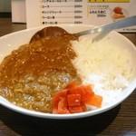おおぼし - 伝説のカレー(中)