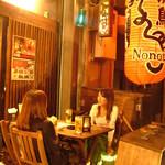 野乃鳥梅味堂 - 女子会、プチ宴会などにしっとり落ち着ける店内です。