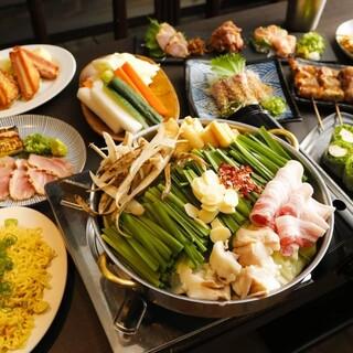 当店自慢◎博多串焼やもつ鍋などの「九州料理」をご堪能あれ