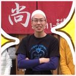 長崎ちゃんぽん・皿うどん専門店 尚  - その他写真: