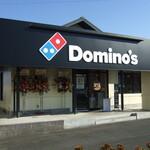 ドミノ・ピザ - 霧島市天下一品の跡地にオープン