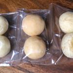ドラゴーネ - 3種類のパン入り