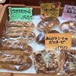 ササキパン本店 - パン