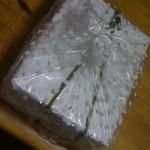 14059881 - 水羊羹(7150円)