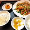金福 - 料理写真: