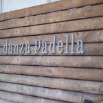 ダンザ パデーラ -