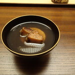 Kiyama - すすきの柄椀に入った、すり流し