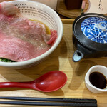 麺処極み -