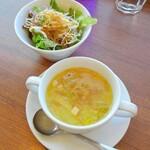 140609805 - スープ、サラダ