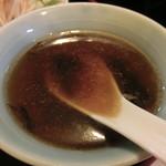 興和軒 - スープ