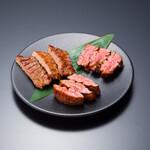 牛たん けやき - 料理写真:希少たん3種盛り