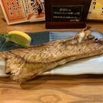 東岡崎 明月 - 豊洲の『倉田商店』より鰆のハラスの干物