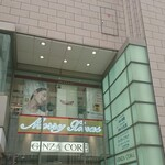 ginzarouran - 銀座コア