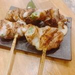 Shinkei -