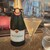 エノテカ・ミレ - ドリンク写真:007に乾杯!