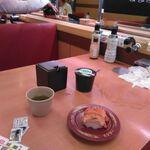 スシロー - 北海道産天然秋鮭