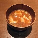 蜃氣楼 - 味噌汁