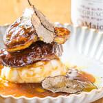 cafe SPICE - 牛フィレ肉とフォアグラのソテー トリュフソース