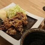 札幌 天下の米所 -