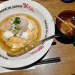 かにチャーハンの店 - かに海鮮 とろ玉チャーハン 1100円 限定20食、蟹のお味噌汁は、今日はサービス!
