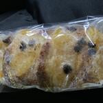 サンメリー - 林檎とチョコのシナモンロール