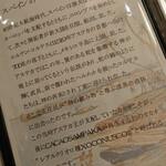 140643957 - カカオの歴史✨