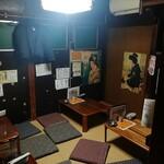 にくちゃん - 2F個室