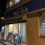 カフェ ノーダ -