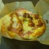 パネッテ - 料理写真:ラー油マヨのハムピザBOX