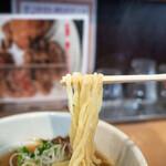 140652497 - 麺