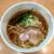 魂麺  - 魂の中華そば 醤油