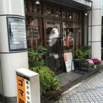 東京担担麺本舗 ゴマ屋 -