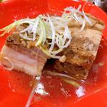 肉汁水餃子 餃包 -