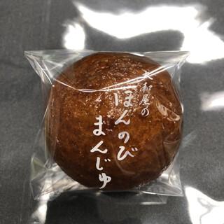 大和屋菓子舗 - 料理写真: