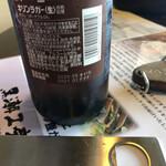 黒潮本陣 - 部屋のビールはキリンラガービールの中瓶
