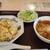 龍泉飯店 - 料理写真:チャーハンセット、半素ラーメン、サラダ
