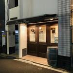 140671879 - ☆『パッソ・ア・パッソ』は門前仲町にある。現在は富岡八幡宮など著名な神社仏閣を有する富岡に隣接した門前町として栄えている。