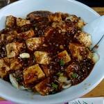 Karyuusankan - 陳麻婆豆腐刀削麺