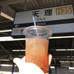 御紋焼本舗 - ひやしあめ200円(税込)