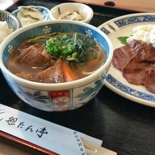 牛タン料理