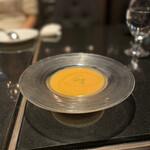 GODDESS - にんじんのクリームスープ