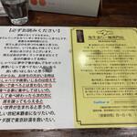 塩生姜らー麺専門店 MANNISH - その他写真: