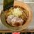 覆麺 智 - 北海道産ゆりかご帆立出汁の醤油ラーメン