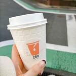 シービーディー(コーヒー) -