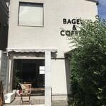 こむぎ ベーグル&コーヒー -