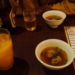 140697920 - お通しのつみれ汁!美味しかった!!